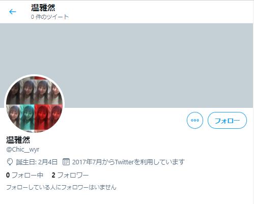ongazenTwitter