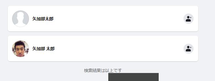yakabetarouFacebook