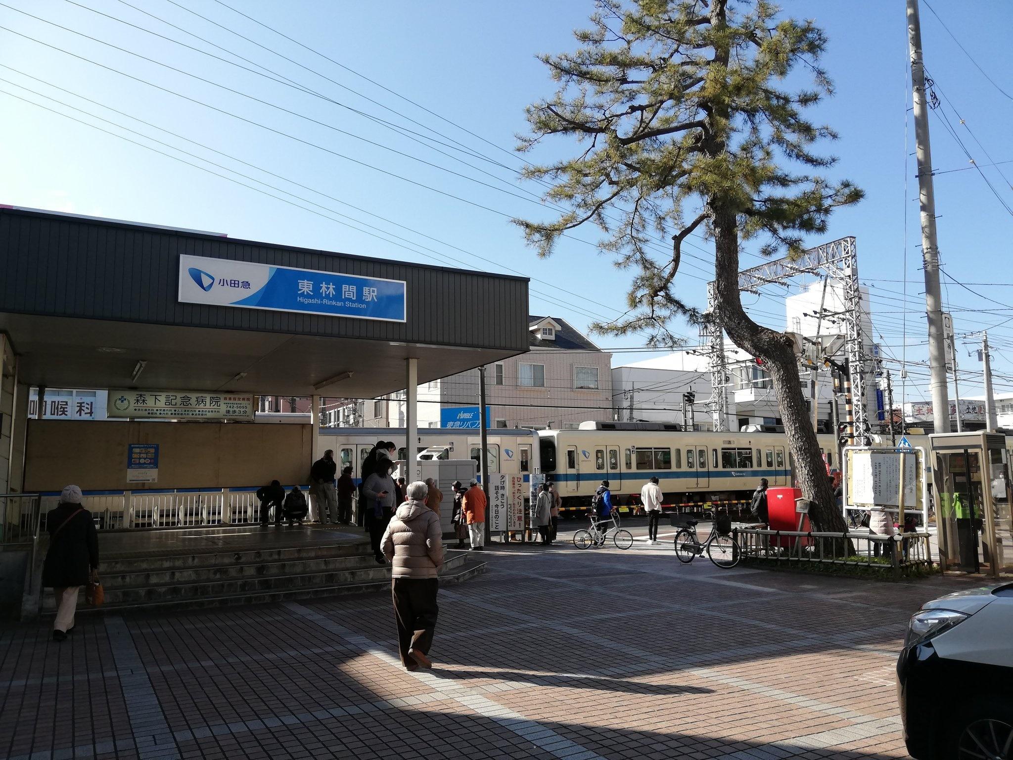 higashirinkanjinshinjiko