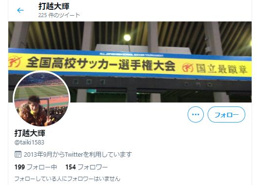 uchikoshitaikiTwitter