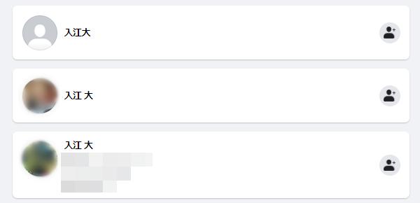 iriedaiFacebook