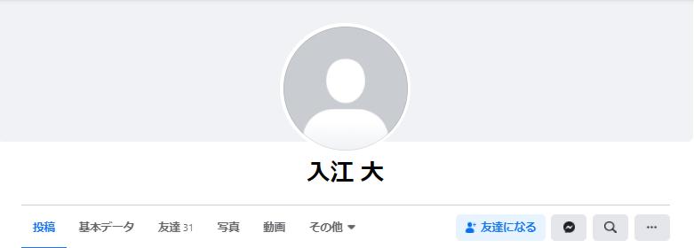iriedai-Facebook