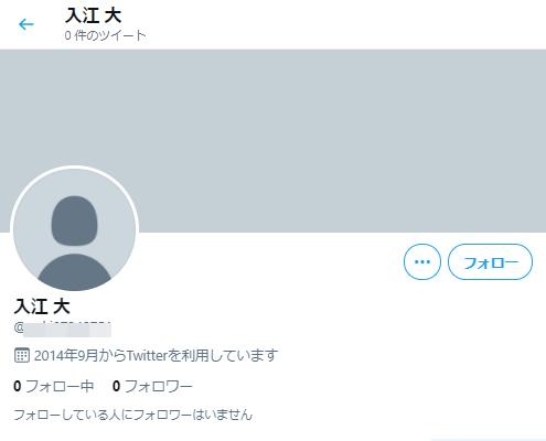 iriedai-Twitter