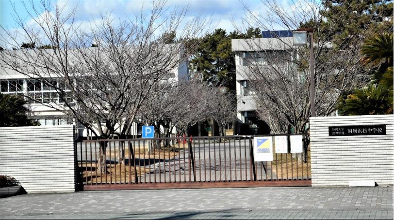 sagisakaayano-school