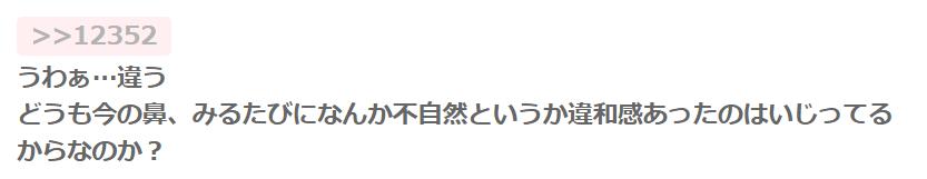 komurokei-seikei