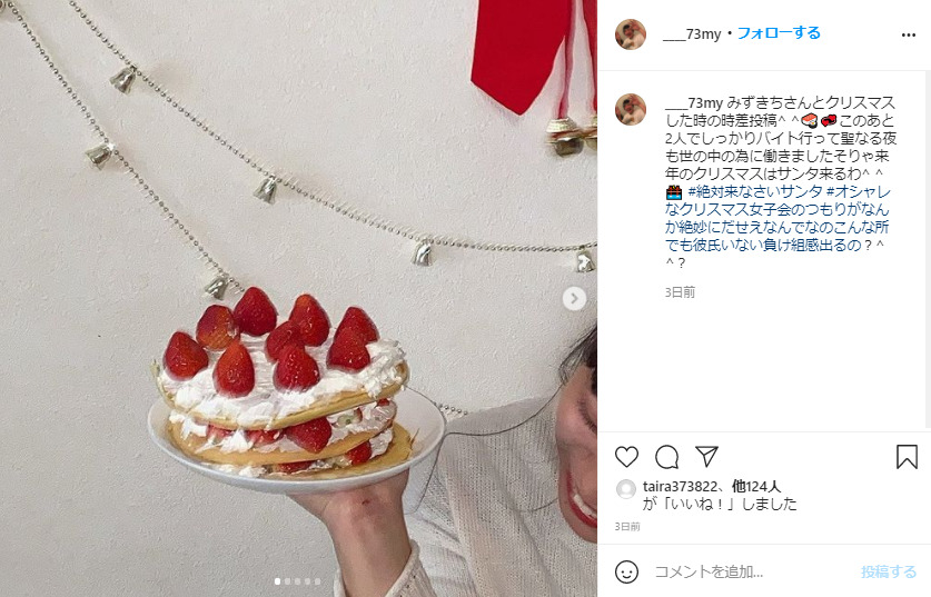 yoshiokamomona-Instagram