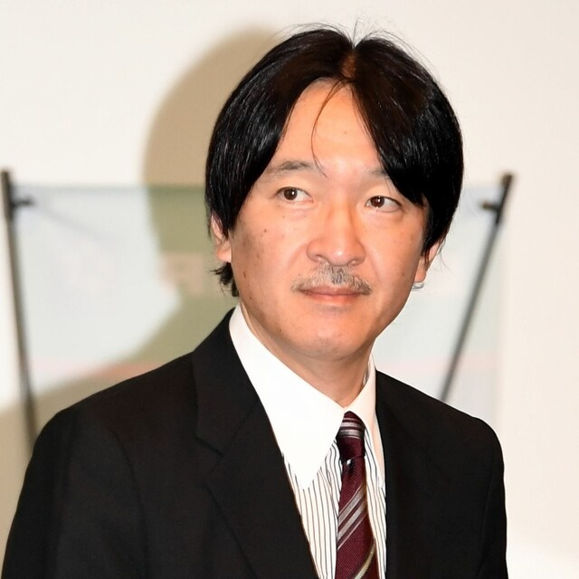 akishinonomiyasama