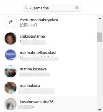 kusamarina-Instagram