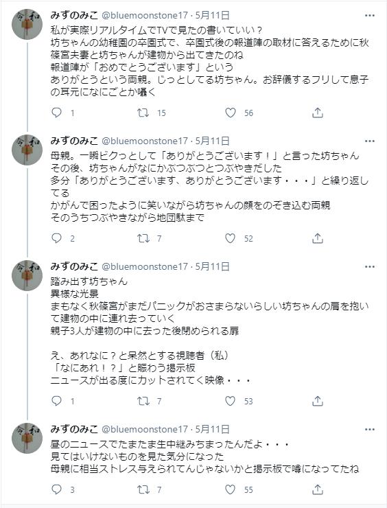 hisahitosama-Twitter