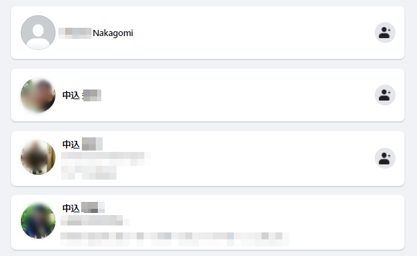 nakagomiami-Facebook