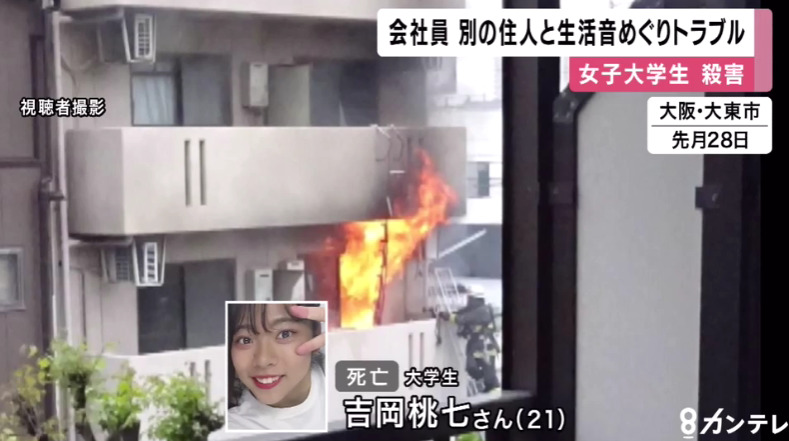 kamotosatoru-house
