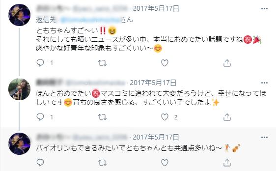 komurokei-Twitter