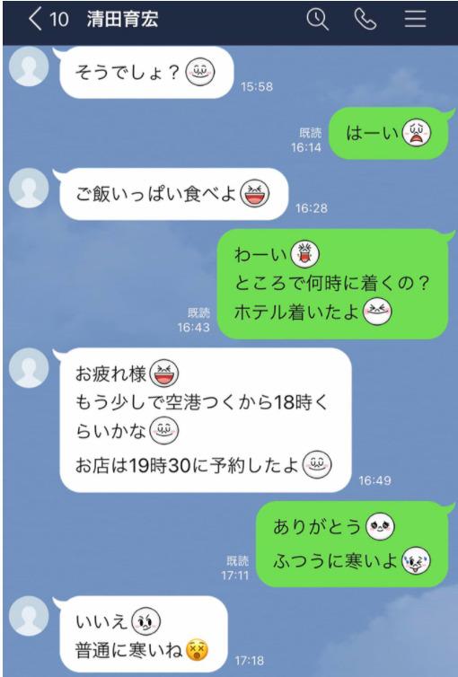 kiyotaikuhiro-Twitter