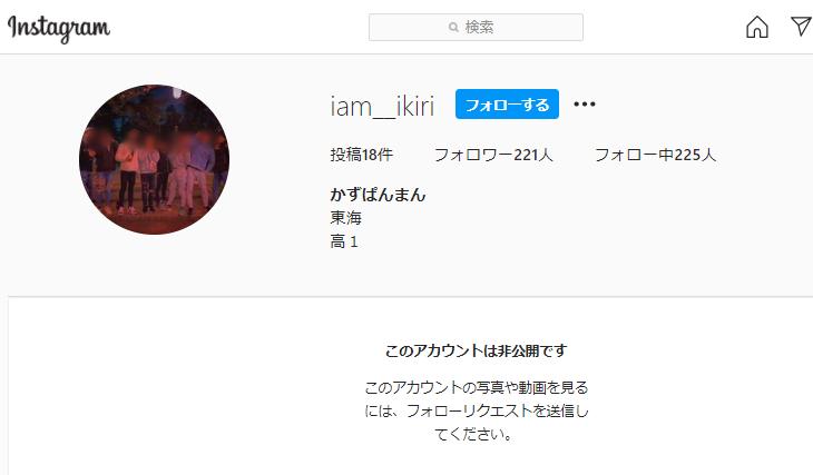 shirotakazuki-Instagram