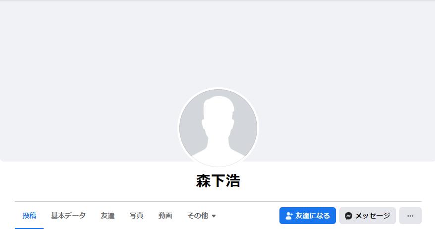 morishitahiroshi-Facebook
