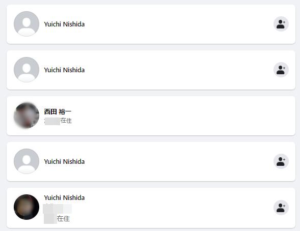 YuichiNishida-Facebook