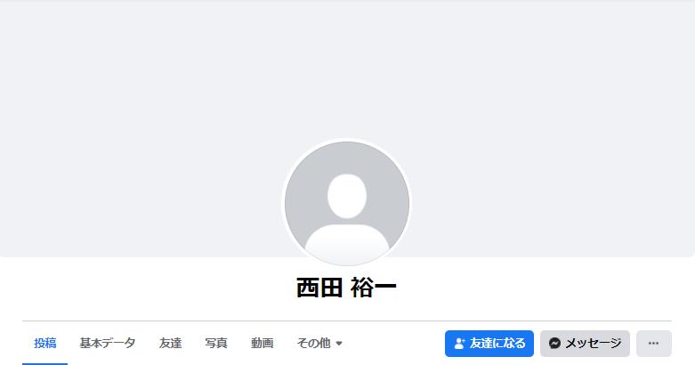 nishidayuichi-Facebook