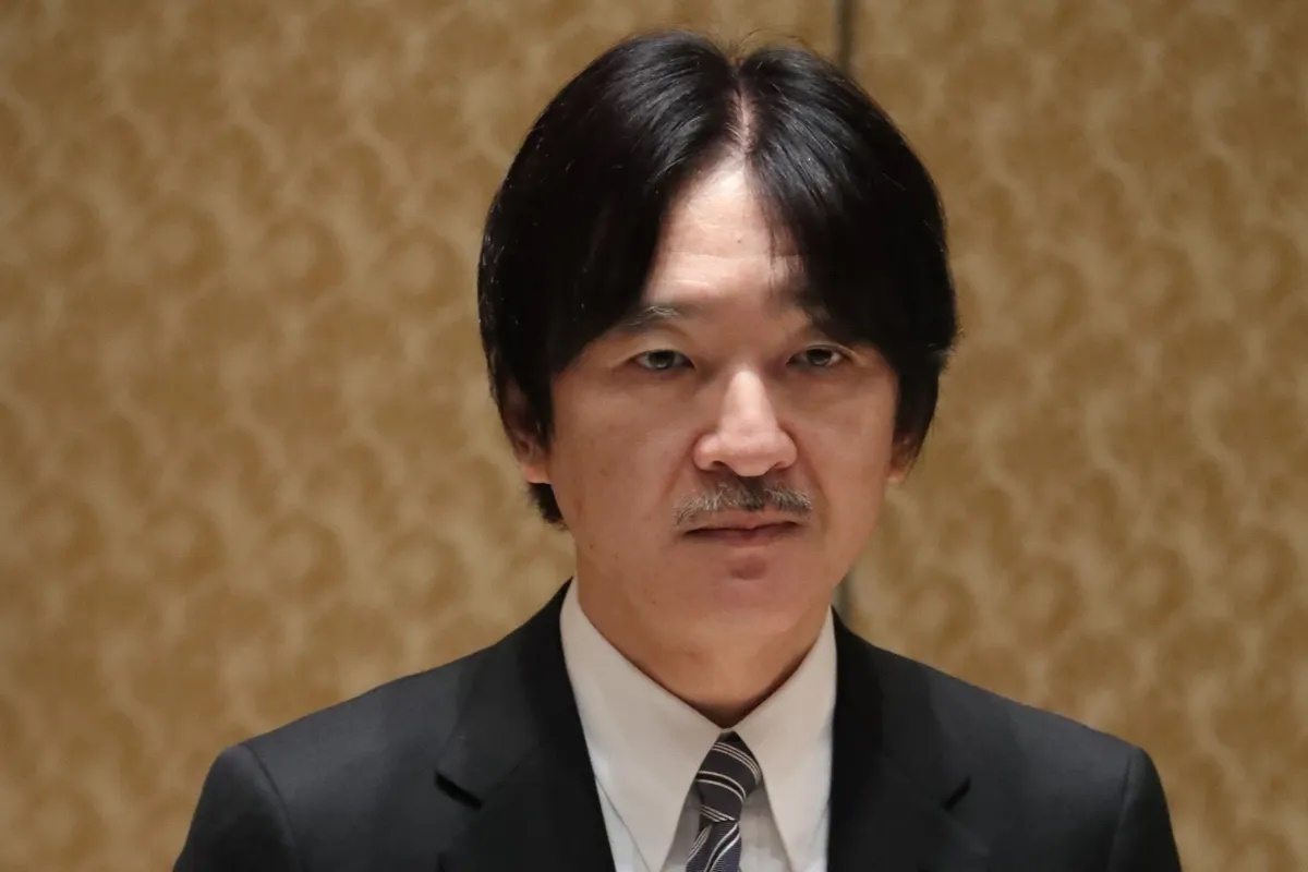 akishinonomiya