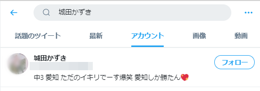 shirotakazuki-Twitter