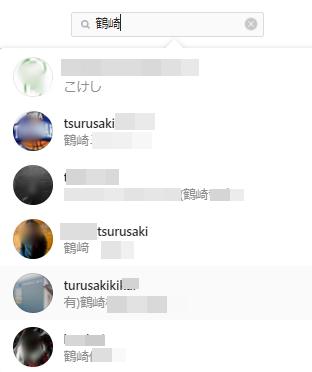 turusakikokoro-Instagram