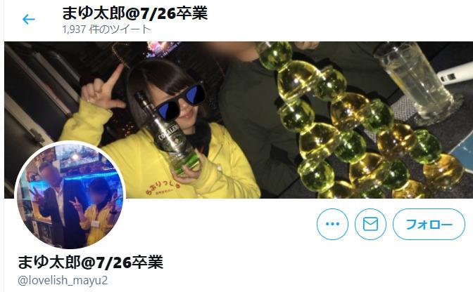 inadamayuko-Twitter