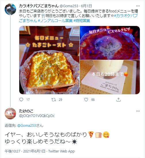 miyamotohiroshi-Twitter