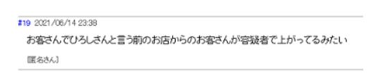 miyamotohiroshi-sns