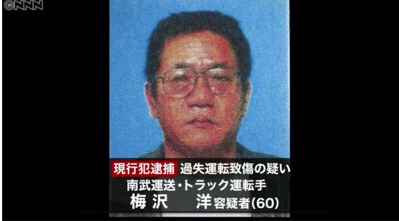 umezawahiroshi
