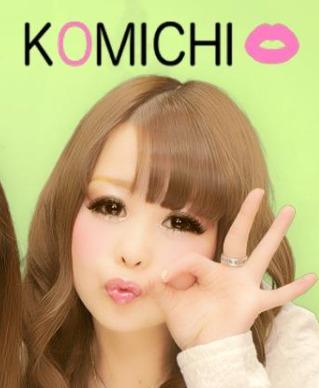 moriyakomichi-kaosyashin