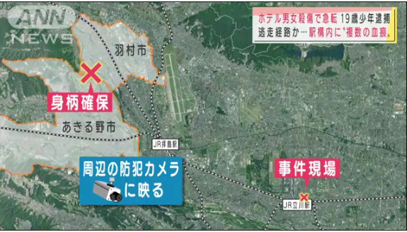 tachikawa-shi