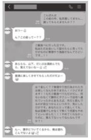 yamashitahodaka-Twitter