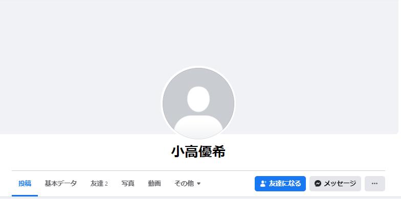 odakayuki-Facebook
