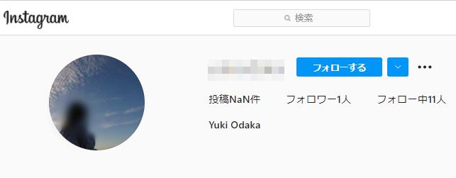 odakayuki-Instagram