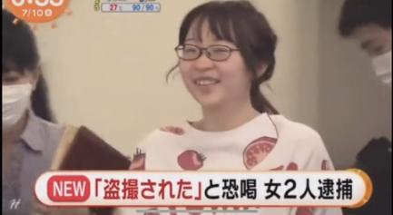 odakayuki-kaogazou