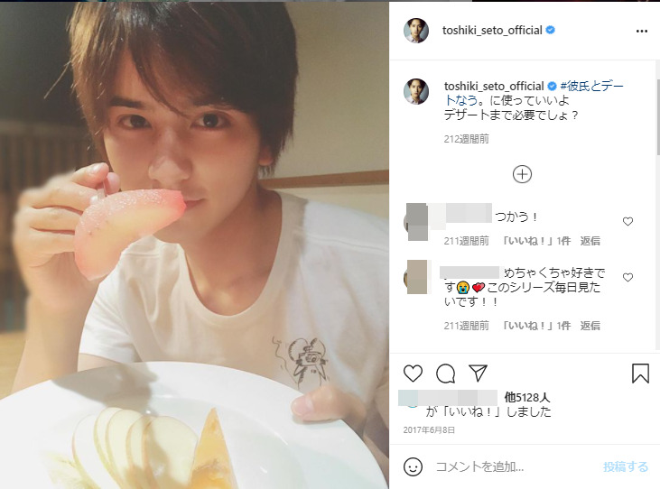 setotoshiki-Instagram