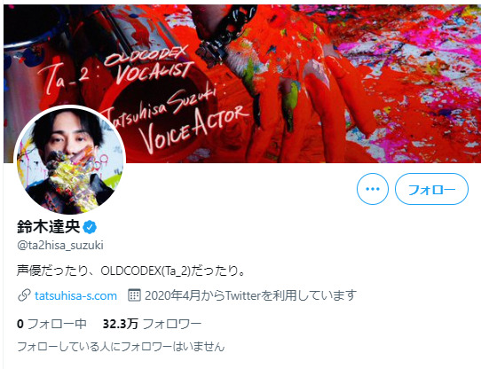 suzukitatsuhisaTwitter