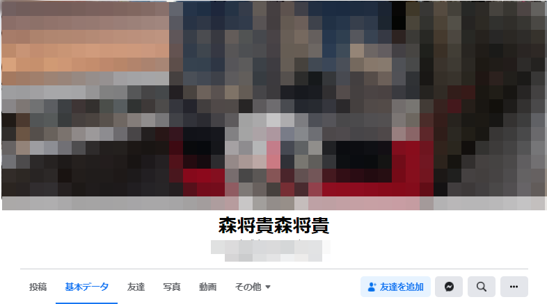 morimasakiFacebook