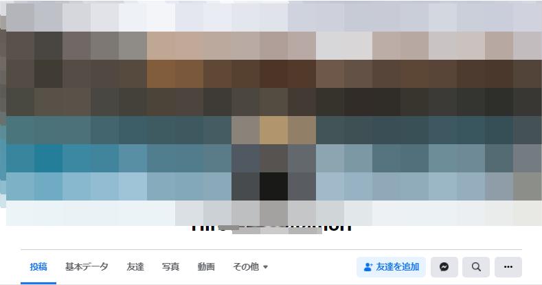 hanamorihirotakaFacebook