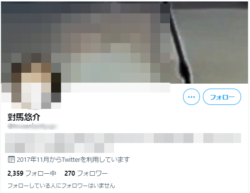 tsushimayusukeTwitter