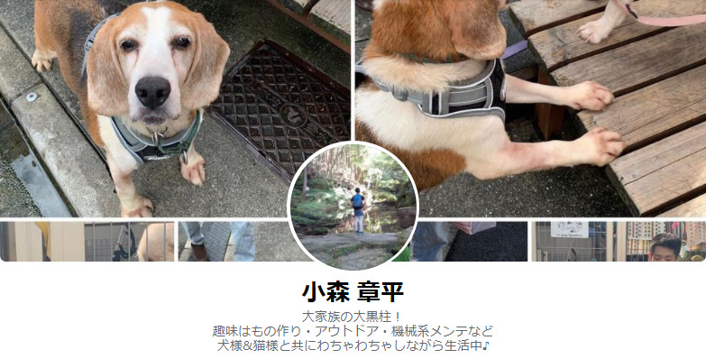 komorishoheiFacebook