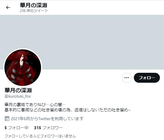 komorishoheiTwitter
