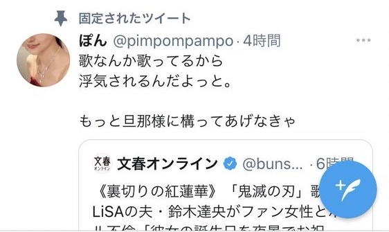 pimpompampo