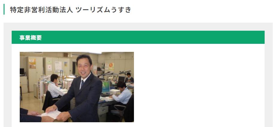 wakabayashijunichi
