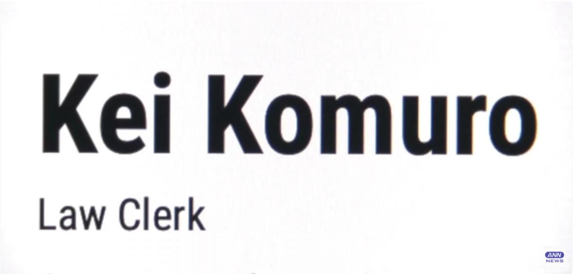 komurokeioffice