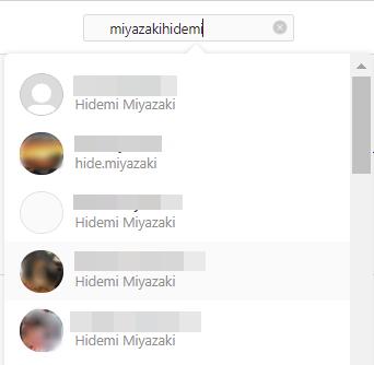 miyazakihidemiInstagram
