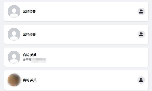 miyazakihidemiFacebook