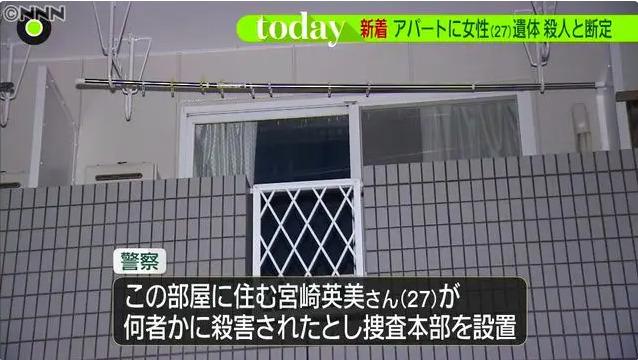 miyazakihidemihouse