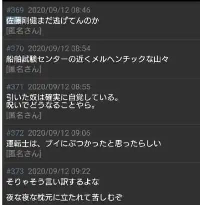 satoutsuyoshibakusai