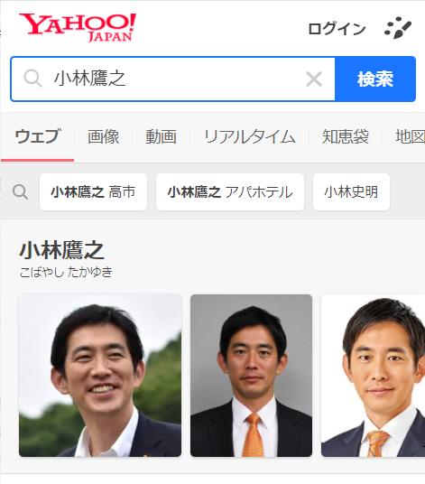 kobayashitakayukiyahoo